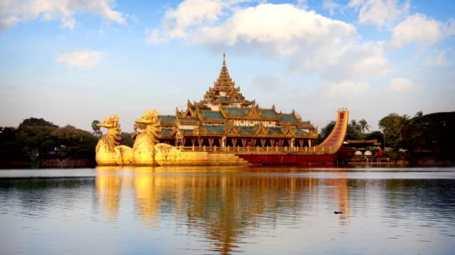 Karaweik palace, Yangon, Myanmar (Burma) video