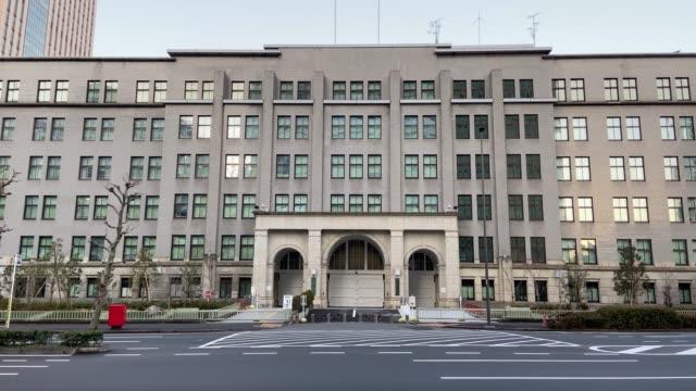 霞ヶ関(日本)、東京風景 - 政治点の映像素材/bロール