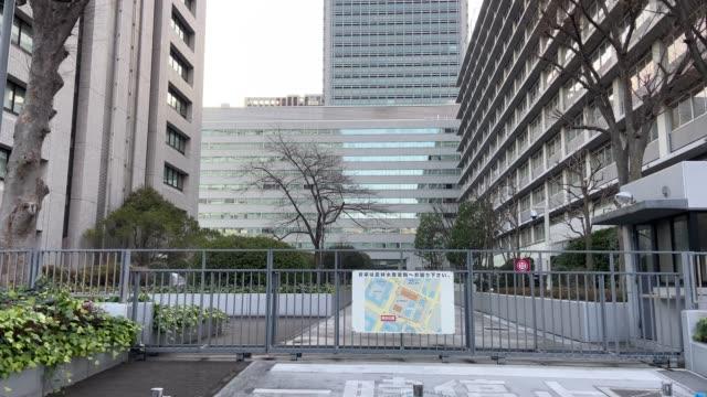 kasumigaseki in the japan, tokyo landscape - polityka i rząd filmów i materiałów b-roll