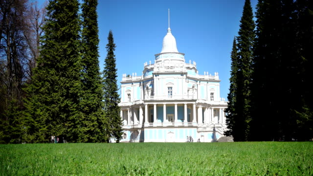 Katalnaya Gorka (roller coaster) Pavilion (1762-1774), Oranienbaum (Lomonosov) , 'Russian mountains' complex, Russia video
