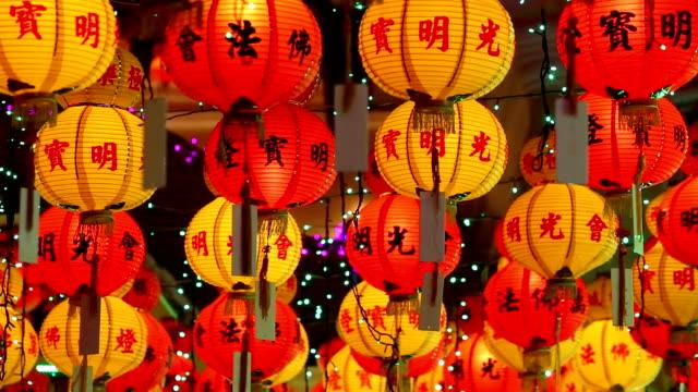 vidéos et rushes de kek lok si temple chinois nouvel an penang en malaisie - nouvel an chinois