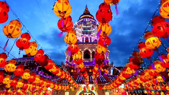 Kek Lok Si Temple Chinese New Year Penang Malaysia Chinese New Year lights and Chinese paper lanterns illuminated at Kek Lok Si Temple located in Air Itam, Penang Island, Malaysia. chinese new year stock videos & royalty-free footage