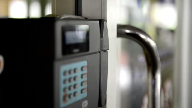 keycard door access control video