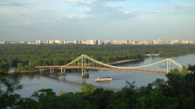 Kiev pedestrian bridge video