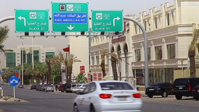 king abdullah road in riyadh , saudi arabia - arabia saudita video stock e b–roll