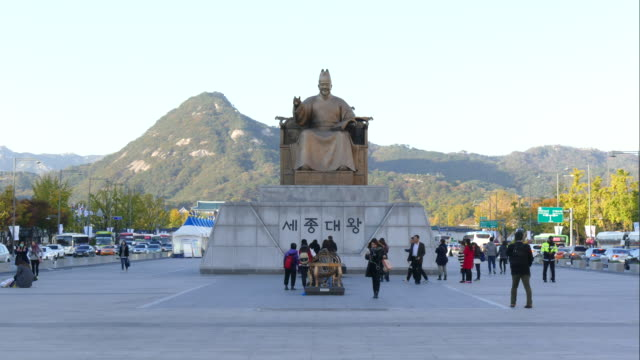 vídeos de stock e filmes b-roll de rei sejong memorial em seul - dia de reis