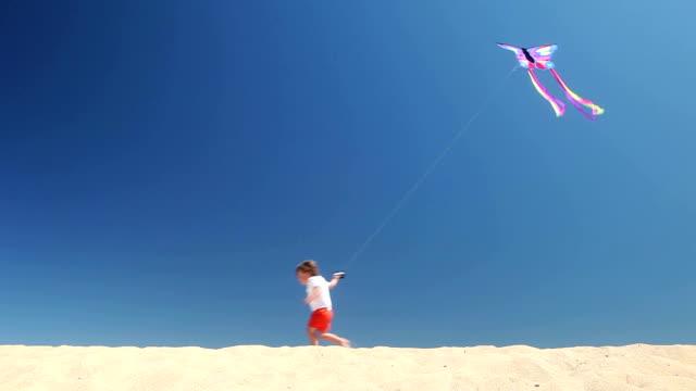 Kite runner video