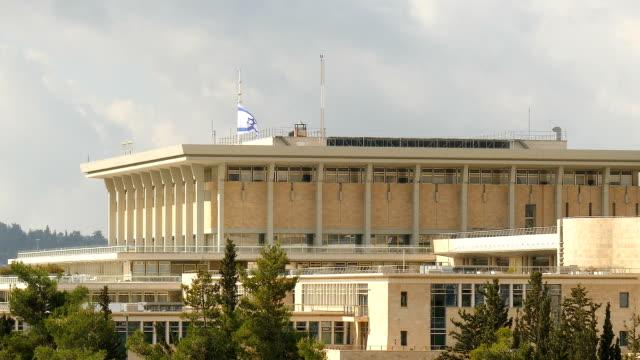 Knesset Building video