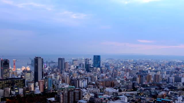 Kobe Cityscape at Dusk Time Lapse video
