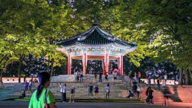 Korean Park Korean Pavilion Namsan Park namsan seoul stock videos & royalty-free footage