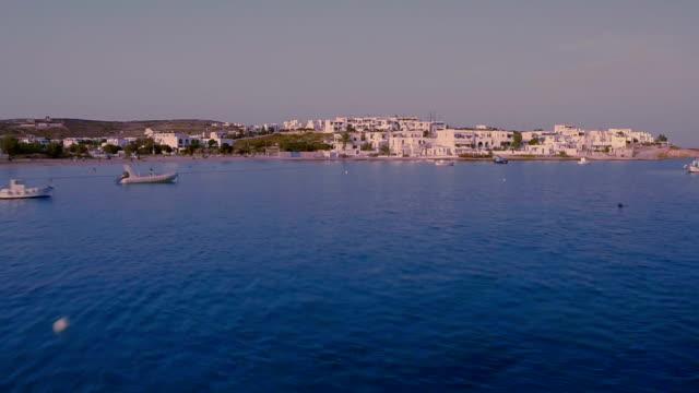 Koufonisi - Cyclades Islands - Aegean Sea video