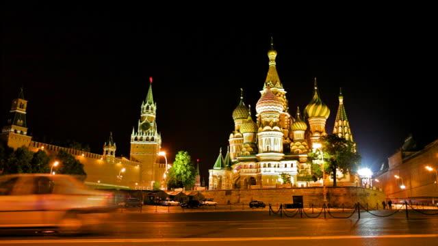 Kreml und die Basilius-Kathedrale – Video