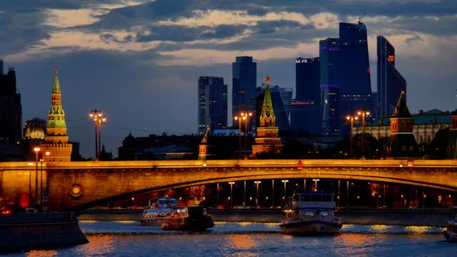 kreml och kreml banvallen. moskva. - moskva bildbanksvideor och videomaterial från bakom kulisserna