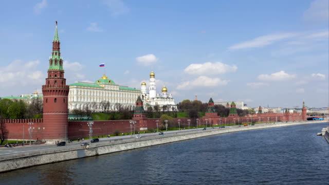 kreml vägg och moskva floden - kreml bildbanksvideor och videomaterial från bakom kulisserna