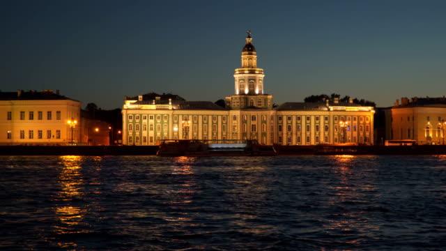 Kunstkammer on the Neva in St. Petersburg at night video