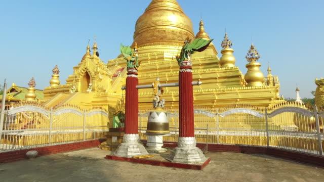 Kuthodaw Pagoda Buddhist bell, Mandalay video