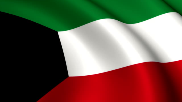 Kuwait Flag Loopable video