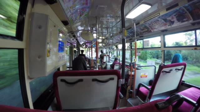 京都市内バス - バス点の映像素材/bロール