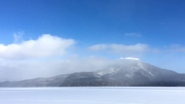 阿寒湖 (阿寒湖), 北海道, 日本. - 北海道点の映像素材/bロール