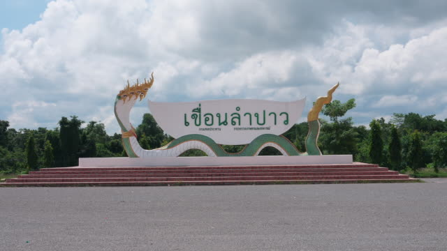 Lam Pao Dam label in Kalasin province, Thailand.