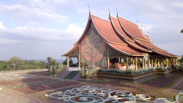 Landmark temple thailand  Wat Sirindhorn Wararam Phu Prao temple in Ubon Ratchathani province Thailand Landmark temple thailand  Wat Sirindhorn Wararam Phu Prao temple in Ubon Ratchathani province Thailand sukhothai stock videos & royalty-free footage