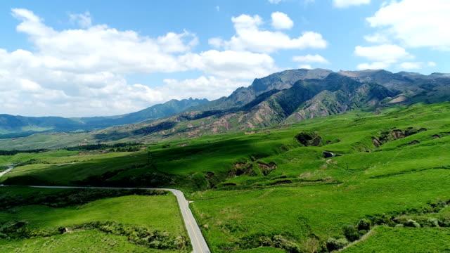日本の阿蘇の風景 - 広大点の映像素材/bロール