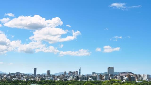 福岡市の風景 - 絶景点の映像素材/bロール