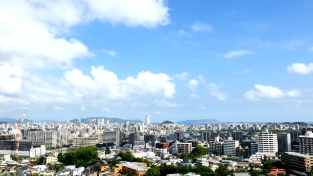 landscape of Fukuoka city video