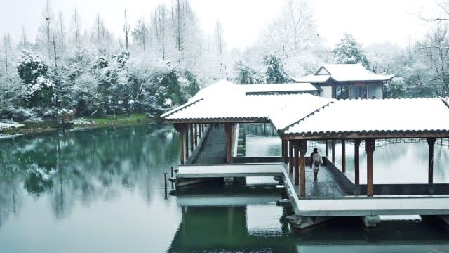 vidéos et rushes de paysage de hangzhou - lac reflection lake