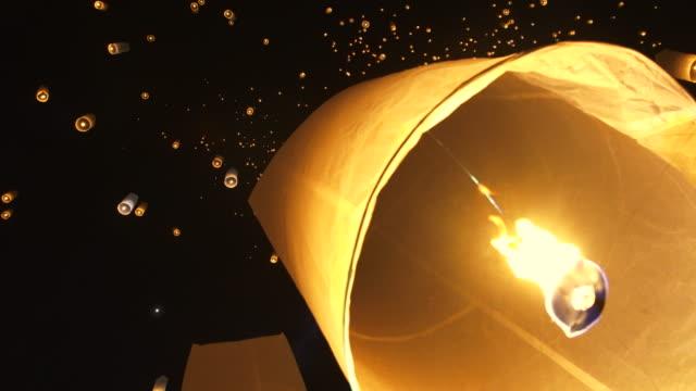 Lantern Festival Thailand Abstract Millions Stars In Night Sky