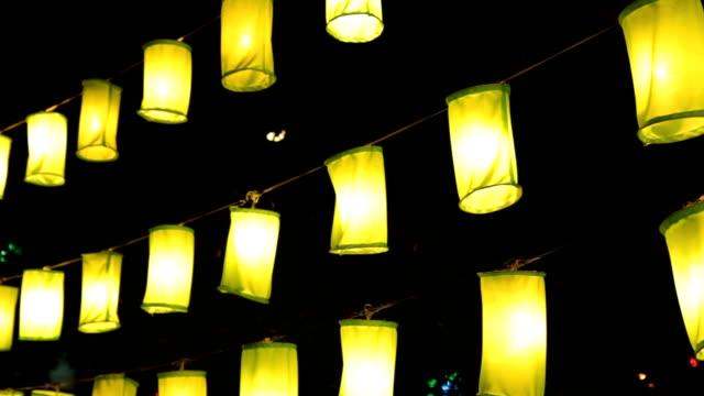 lantern. video