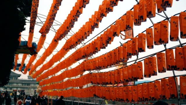 Lanterns for celebrate Chinese Spring Festival