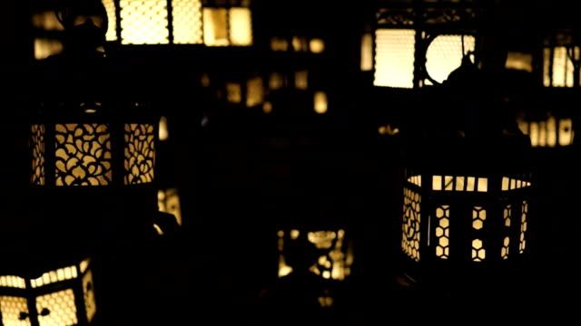 Lanterns in the dark video