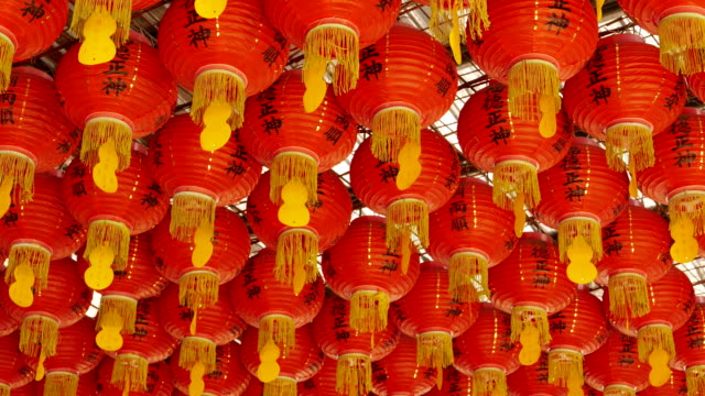 Lanterns of Taiwanese temple video