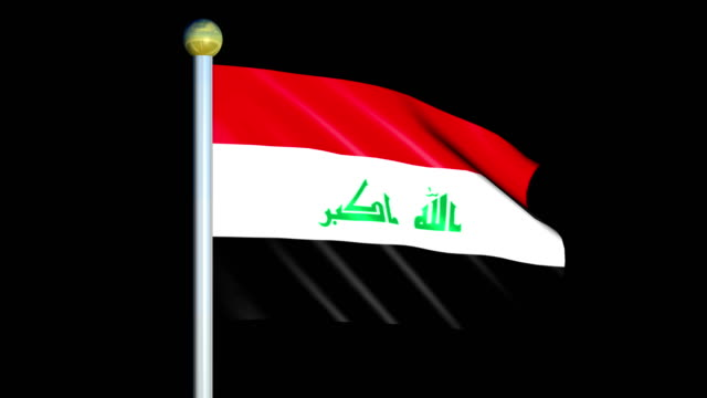 Large Looping Animated Flag of Iraq video