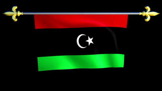 Large Looping Animated Flag of Libya video
