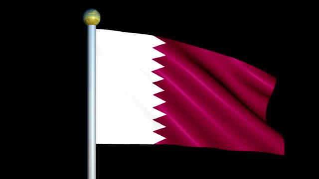 Large Looping Animated Flag of Qatar video
