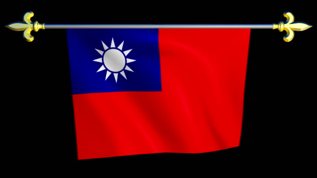 Large Looping Animated Flag of Taiwan video