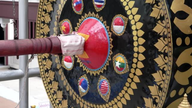 large metal gong at golden mount in bangkok