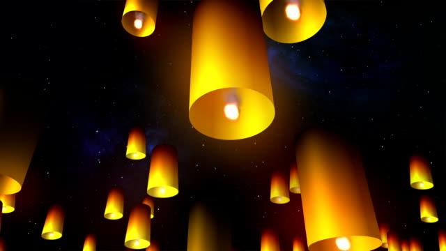 Launching sky lanterns video