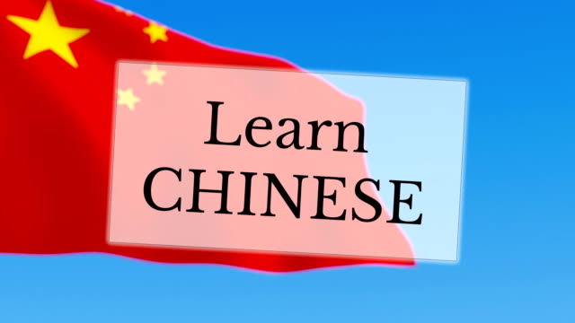 Learn Chinese video