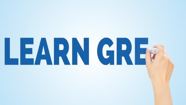 ギリシャ語のアニメーション単語を学ぶ - 文字記号点の映像素材/bロール
