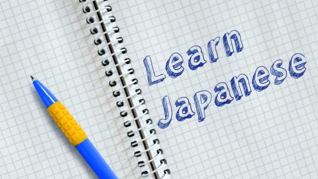 vídeos de stock e filmes b-roll de learn japanese - japanese font