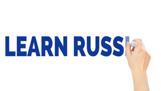 ロシア語を学ぶ - 文字記号点の映像素材/bロール