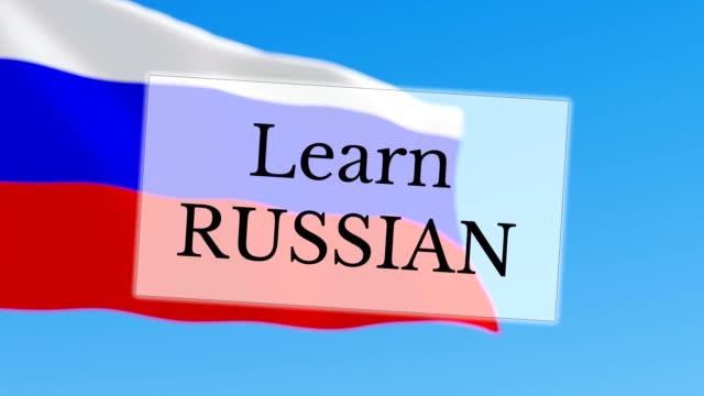 Learn Russian video