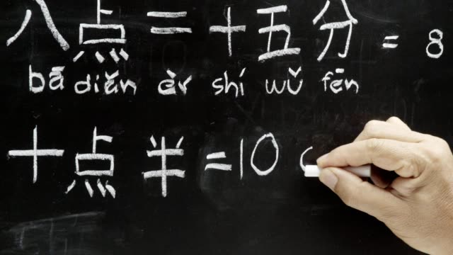 Learning chinese to tell time in class room. Learning chinese to tell time in class room. china east asia stock videos & royalty-free footage