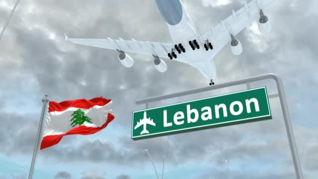 黎巴嫩, 飛機降落的方法 - lebanon 個影片檔及 b 捲影像