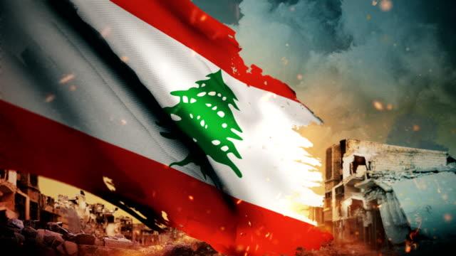 4k 黎巴嫩旗子-危機或戰爭或火 (圓環) - lebanon 個影片檔及 b 捲影像