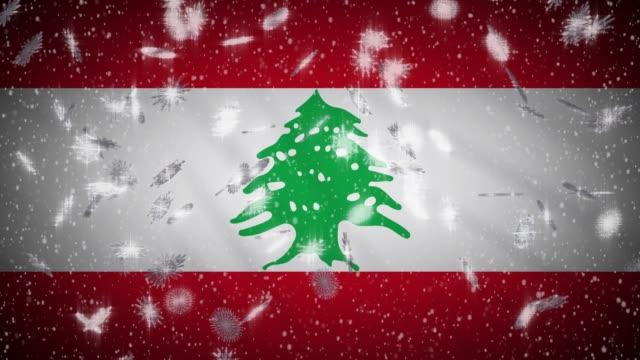 黎巴嫩國旗下降雪迴圈,新年和耶誕節背景,迴圈 - lebanon 個影片檔及 b 捲影像