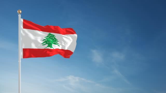 4 K Libanon Flagge-Endlos wiederholbar – Video